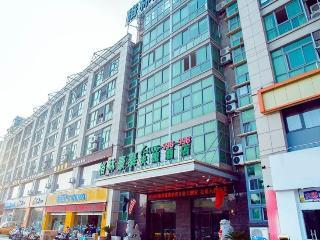 GreenTree Inn Yancheng…, No.156, Middle Daqing Road,…