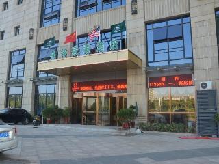 GreenTree Inn Hefei…, No.58, Luzhou Avenue, Baohe…