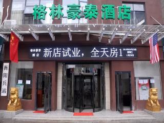 GreenTree Inn Guangxi…, Wenzhou Road, New City, Jiaozhou,568