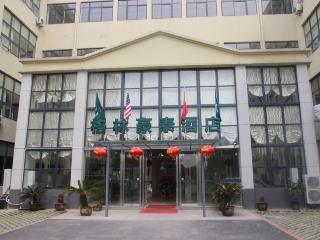GreenTree WuHu Fangte…, No.22 Gangwan Road(no 11.changchun…