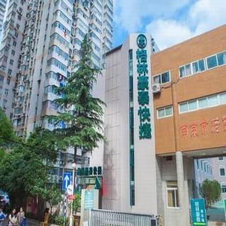 GreenTree Inn Sanshan…, No.1, Shazhuxiang Street,…