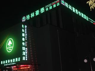 Greentree Sunshine 100…, Xiu Chuan Road,8