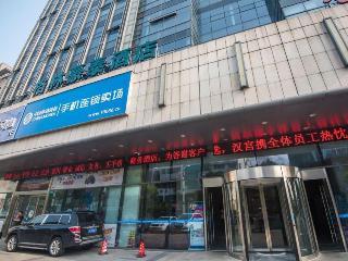 GreenTree Inn Suzhou…, No.175, Wuzhong East Road,…