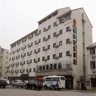 GreenTree Alliance Suzhou…, No.218, Mayun Road, New District,