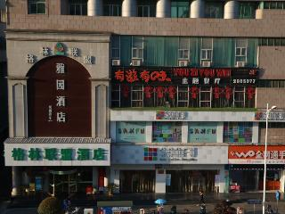 GreenTree Alliance AnhuiTongling…, No.65 Middle Changjiang Road,…
