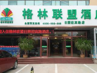 GreenTree Alliance Rizhao…, Welcome Road, Rizhao City,…