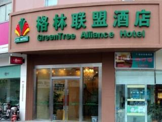 GreenTree Alliance Yangtze…, No. 732?yangtze River Road?hanjiang…