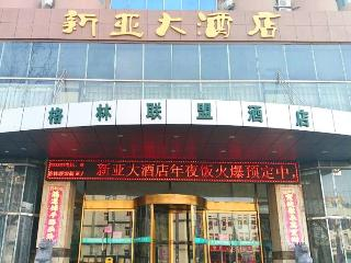 GreenTree Alliance Anhui…, No.18 Shengli Road, Yaohai…