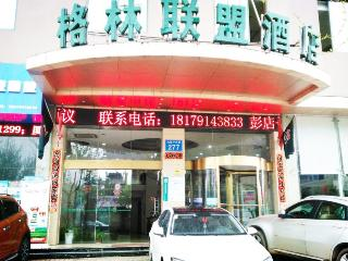 GreenTree Alliance Nanchang…, No.277,fenghuangzhong Avenue,honggutan…