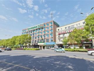 GreenTree Alliance Yangzhou…, No.349, Hanjiang Middle Road,hanjiang…