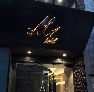 M1 Hotel Mong Kok, Tung Choi Street,123