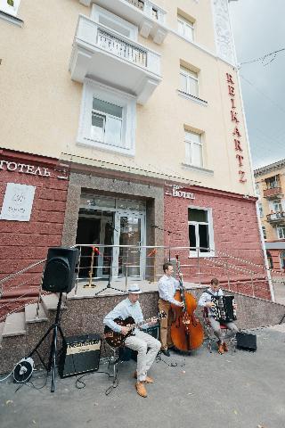 Reikartz Chernihiv Hotel, 22 Getmana Polubotka St.,22