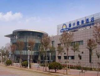 Days Hotel Lianyungang, 68 Yingzhou Rd Xinpu District,