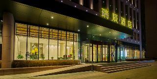 Rich Hotel Harbin, Shimao Avenue, Songbei Dist…