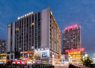 Metropolo, Shaoxing,…, No.799qiantao Road,keqiao…