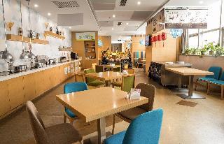 Holiday Inn Express…, No. 170 Weiyang Road, Weiyang,