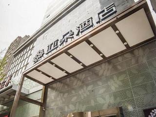 Atour Hotel Dalian (Zhongshan…, Min Yi Street 16,16