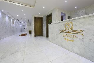 Snood Ajyad Hotel, Ajyad, Beilila Street Ajyad…