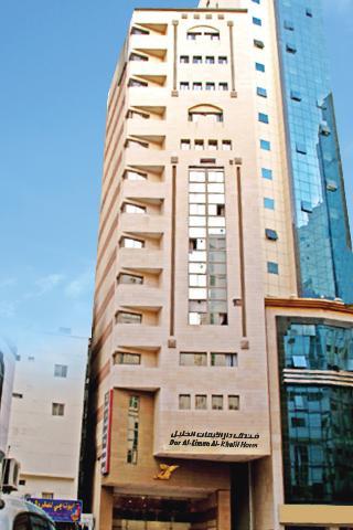 Dar Aleiman Al Khalil, Ibrahim Al Khalil Street,