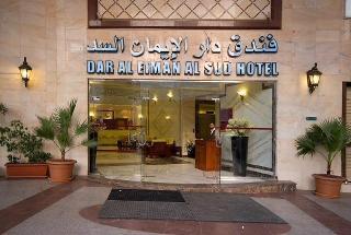 Dar Aleiman Al Sud, Ajyad Alsud St.,