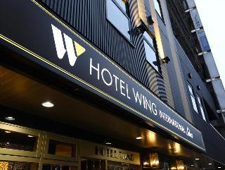 Hotel Wing International…, Kamiyamacho Kita-ku Umeda,8-4