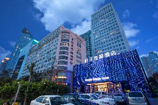 Crystal Orange Hotel…, 25 East Dong Hai Road,