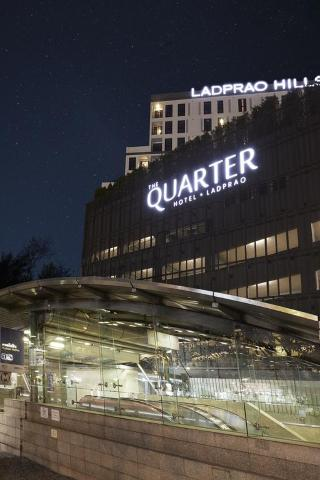 The Quarter Hotel Ladprao