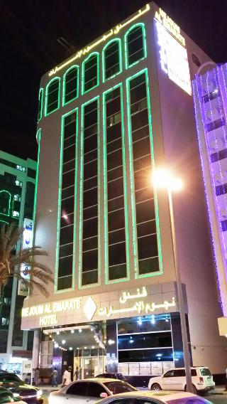 Nejoum Al Emarate Hotel…, Rolla Area,beside Damas 2000,