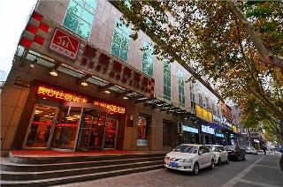 Best Home Inn (Xi'an…, Xingshansi West Street South…
