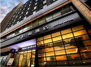 Lemon Hotel (Xi'an South…, Tiyuguan South Road Nanmen…
