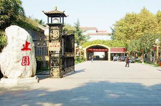 Zhiyuan Hotel, Qingnian Road (qingnian Lu)…