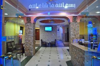 Al-Qidra Hotel, Al-saadeh Street,