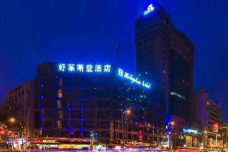 Hollyston Hotel Of Chengdu, No.96,2nd Jinhua Road, Jinjiang…