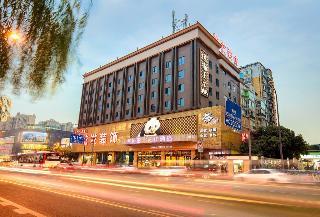 Panda Prince Hotel-South…, No.1st Shenghe Road,wuhou…