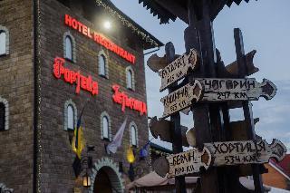 Historical Hotel Fortetsya…, Odessa Road, Hatne,