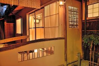 MITSUKI KYOTO image