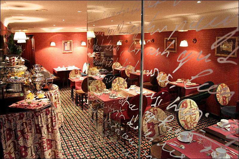 Restaurant Villa Lutece Port Royal