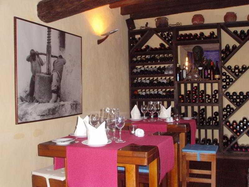 Restaurant Finca De Las Salinas