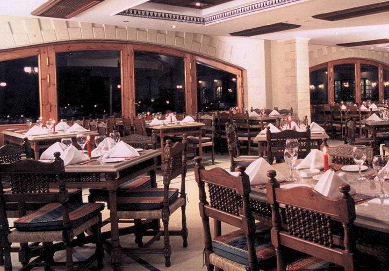 Restaurant Zoser