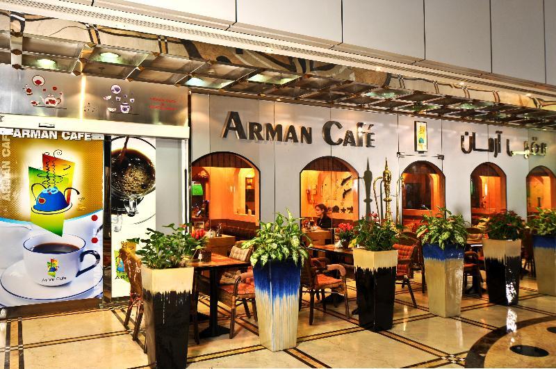 Bar Emirates Concorde Hotel & Residence