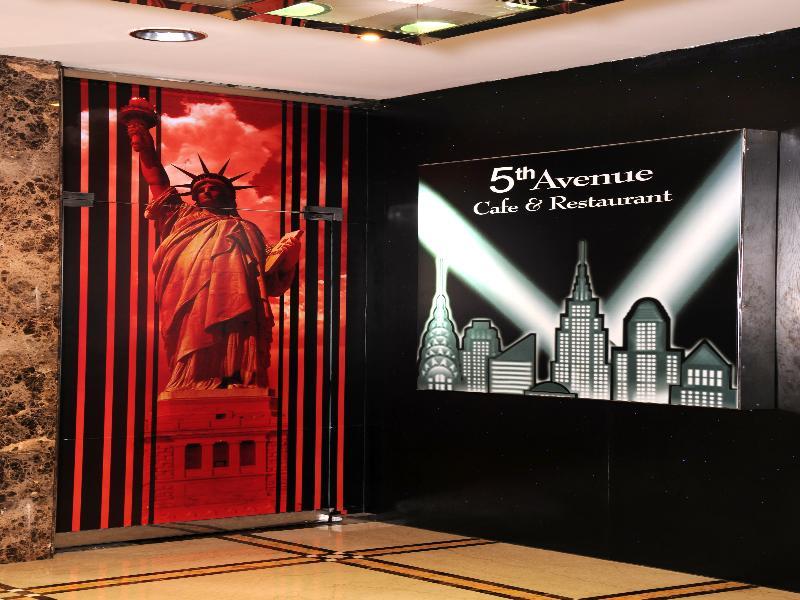 Restaurant Emirates Concorde Hotel & Residence