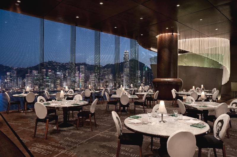 Restaurant The Peninsula Hong Kong