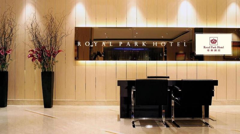 Lobby Royal Park