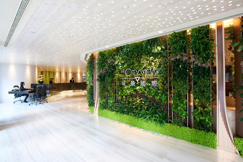 Lobby The Cityview