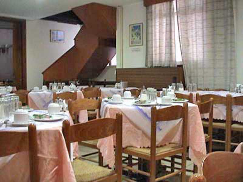 Restaurant Aristoteles
