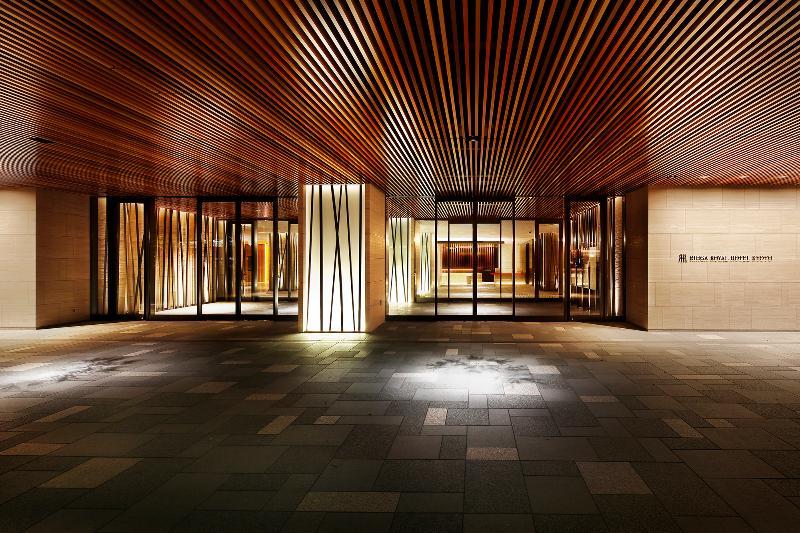 Lobby Rihga Royal Hotel Kyoto