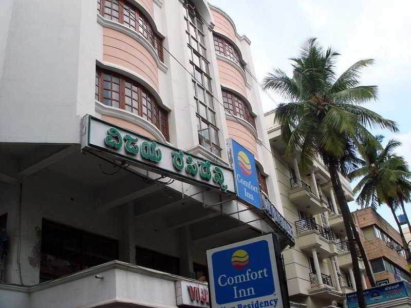 General view Comfort Inn Vijay Residency