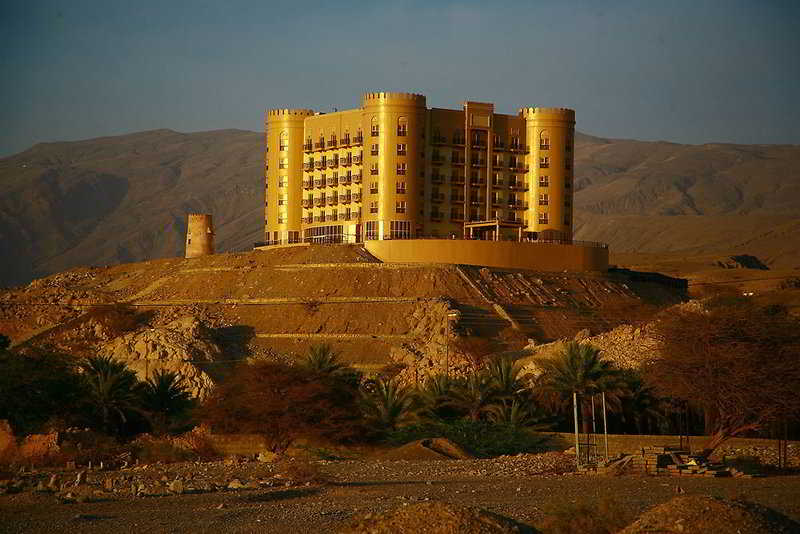 General view Golden Tulip Khatt Springs Hotel And Spa