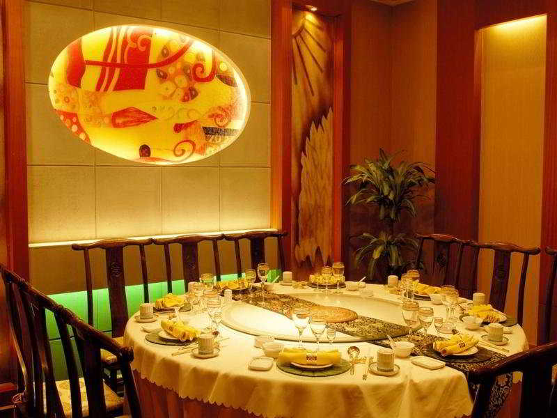 Restaurant Rainbow