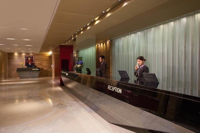 Lobby Park Hotel Hong Kong
